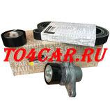 Оригинальный ремкомплект ремня генератора Рено Дастер 1.6 102 лс с кондиционером 2011-2015 (RENAULT DUSTER 1.6) 117206746R