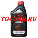 Оригинальное масло АКПП Тойота Венза 2.7 185 лс 2013-2016 (TOYOTA VENZA 2.7) TOYOTA ATF WS (1л) 00289ATFWS / 0888681210