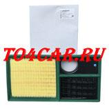 Оригинальный воздушный фильтр Шкода Октавия 2 1.4 (SKODA OCTAVIA 2) 036129620J