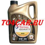 Моторное масло Киа Рио 1.4/1.6 2012-2017 (KIA RIO) TOTAL QUARTZ 9000 ENERGY HKS 5W30 (5л) 175393