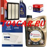 Комплект для ТО2-ТО6-ТО10 Киа Спортейдж 2.0 150 лс 2016-2020 (KIA SPORTAGE QL) TOTAL HKS G-310