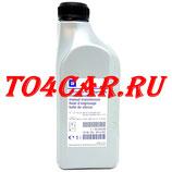 Оригинальное масло МКПП Шевроле Круз 1.8 141 лс 2009-2017 (CHEVROLET CRUZE 1.8) GM SAE 75W-85 GL-4 (1л) ПРЕДОПЛАТА 30% 1940182 / 93165290