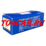 Передние тормозные колодки AKEBONO (ЯПОНИЯ) Митсубиси АСХ 2.0 150 лс 2010-2012/09/01 (MITSUBISHI ASX 2.0)