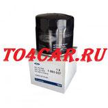 Оригинальный масляный фильтр Форд Фьюжн 1.6 100 лс 2002-2012 (FORD FUSION) 1714387/1883037