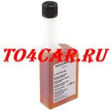 Оригинальная присадка в топливо Фольксваген Тигуан 2 2.0 150 лс дизель 2016- (TIGUAN II 2.0 TDI) G001790M3