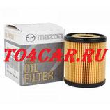 Оригинальный масляный фильтр Mazda CX-7 2.3 238лс 2006-2009/05/31 L321143029A/L32114302 ПРЕДОПЛАТА 50%