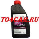 Оригинальная тормозная жидкость Тойота Королла 1.6/1.8 2013-2018 (TOYOTA COROLLA E180) dot 5.1 (1л) 0882380004