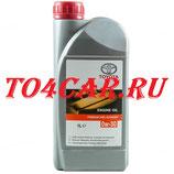 Оригинальное моторное масло Тойота Прадо 2.8d 177 лс 2015-2020 (TOYOTA PRADO 150 2.8 дизель) TOYOTA 0W30 PREMIUM FUEL ECONOMY (1л) 0888082870