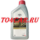 Трансмиссионное масло для РКПП (раздаточной коробки) LEXUS LX450D (2015-2019) (1л) 0888581081