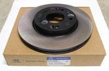 Оригинальные передние тормозные диски (2шт) Киа Сид 2 1.6 129-130 лс 2012-2018 (KIA CEED II) 51712-A6000 ПРОВЕРКА ПО VIN ПРЕДОПЛАТА 30%