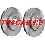Оригинальные передние тормозные диски (комплект из 2шт) Хендай Солярис 1.4/1.6 2017-2020 (HYUNDAI SOLARIS II) ПРЕДОПЛАТА 20%