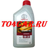 Оригинальное моторное масло Тойота Прадо 3.0d 173 лс 2009-2015 (TOYOTA PRADO 150 3.0 дизель) 0W30 (1л) 0888080366GO