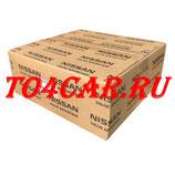Оригинальный передний тормозной диск (комплект из 2шт) Ниссан Тиида 1.6 110 лс 2007-2015 (NISSAN TIIDA)