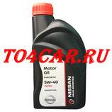 ОРИГИНАЛЬНОЕ МОТОРНОЕ МАСЛО 1L 5W-40 NISSAN VA MOTOR OIL A3/B4 RUS Ниссан X трейл 2.5 2007-2014 (NISSAN X-TRAIL 2.5) «Преимущество 3+» KE90090032VA