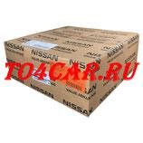 Комплект (2шт) оригинальные задние тормозные диски Ниссан Кашкай 1.6 2007-2014 (NISSAN QASHQAI 1.6) ПРОВЕРКА ПО VIN