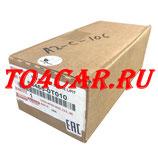 Оригинальные передние тормозные колодки Тойота Венза 2.7 185 лс 2013-2016 (TOYOTA VENZA 2.7) 044650T010