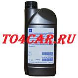 Оригинальное масло для АКПП Шевроле Круз 1.6 109 лс 2009-2016  (CHEVROLET CRUZE 1.6) GM ATF DEXRON VI (1л)  1940184/93165414/88865549/93744589