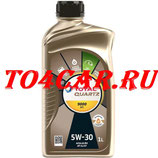 Моторное масло TOTAL QUARTZ 9000 FUTURE NFC 5W30 4L Киа Соренто Прайм 2.2 200 лс 2014-2020 (SORENTO PRIME 2.2D 2014-) 171839