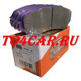 Передние тормозные колодки NIBK (ЯПОНИЯ) Ниссан X трейл 2.0 144 лс 2014-2018 (NISSAN X-TRAIL T32)