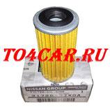 Оригинальный фильтр маслоохладителя вариатора Ниссан Кашкай 1.6 2007-2014 (NISSAN QASHQAI 1.6) 317263JX0A