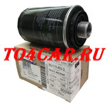 Оригинальный масляный фильтр Фольксваген Пассат СС 1.8 152/160лс 2008-2015 (PASSAT CC) 06J115403Q