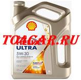 Моторное масло Киа Оптима 2.0 2011-2015 (KIA OPTIMA TF 2.0) SHELL HELIX ULTRA 5W30 (4л) 550046387