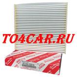 Оригинальный фильтр салона Тойота РАВ4 2.0 148/158 лс 2008-2012 (TOYOTA RAV4) 8713902020/87139YZZ16