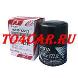 Оригинальный масляный фильтр Тойота Камри 2.4 167 лс 2006-2011 (TOYOTA CAMRY 2.4) 90915YZZE2 / 90915YZZJ2