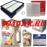 Комплект для ТО4-ТО8-ТО12 Киа Соренто 2.4 175 лс 2012-2018 (SORENTO FL)
