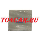 Оригинальный фильтр салона Мазда 6 1.8 120 лс 2007-2012 (MAZDA 6 GH) GJ6A61P11A9B