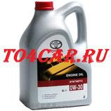Оригинальное моторное масло Тойота Камри 2.5 181 лс 2018- (TOYOTA CAMRY V70 2.5) TOYOTA 0W30 (5л) 0888080365GO