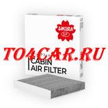 Угольный фильтр салона SAKURA Тойота Прадо 2.8d 177 лс 2015-2020 (TOYOTA PRADO 150 2.8D ДИЗЕЛЬ) CAC1114