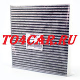 Оригинальный угольный фильтр салона Митсубиси Лансер 1.6 117 лс 2010-2016 (MITSUBISHI LANCER X 1.6) 7803A005 / RU000300