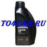Оригинальное моторное масло Митсубиси АСХ 1.8 140 лс 2010-2016 (MITSUBISHI ASX 1.8) 0W30 (1л) MZ320753