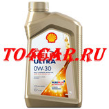 Синтетическое моторное маслоШкода Октавия 1.6 102 лс 2009-2013 (SKODA OCTAVIA 2 1.6) SHELL HELIX ULTRA 0W30 (1л) 550040164