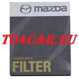 Оригинальный фильтр салона Мазда 6 2.5 192 лс 2012-2018 (MAZDA 6 2.5) KD4561J6X
