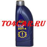 Тормозная жидкость MANNOL DOT4 (1л) Шевроле Круз 1.6 109 лс 2009-2015 (CHEVROLET CRUZE 1.6)