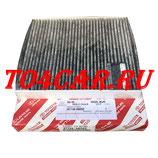 Оригинальный угольный фильтр салона LEXUS RX200T / RX300 / RX350 2015- 8713948050