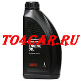 Оригинальное моторное масло Митсубиси АСХ 1.8 140 лс 2010-2016 (MITSUBISHI ASX 1.8) 5W30 (4л) MZ320756