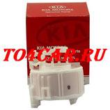 Оригинальный топливный фильтр Киа Церато 3 1.6 2013-2018 (KIA CERATO YD 1.6) 311123X000 ПРОВЕРКА ПО VIN