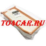 Оригинальный воздушный фильтр Рено Дастер 2.0 143 лс 2015-2020 (ФАЗА 2) (RENAULT DUSTER) 165467674R ПРОВЕРКА ПО VIN