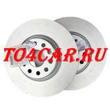 Оригинальные передние тормозные диски (2шт) Фольксваген Тигуан 2 2.0 150 лс дизель 2016- (TIGUAN II 2.0 TDI) КОДЫ ОПЦИЙ 1ZA ПРОВЕРКА ПО VIN