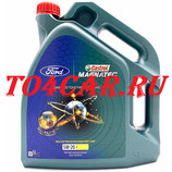 Оригинальное моторное масло Форд Фокус 3 1.5 150 лс 2015-2019 (FORD FOCUS 3 ECOBOOST 1.5) Ford Castrol Magnatec Professional E 5W20 (5л) 151A95 / 15800D / 15D633