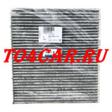 Оригинальный угольный фильтр салона Шкода Октавия 3 1.8 180 лс 2013-2017 (OCTAVIA 1.8) 5Q0819653 / 5Q0819669