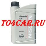 Оригинальное трансмиссионное масло Ниссан Мурано 3.5 249 лс 2008-2016 (NISSAN MURANO Z51) 80W90 GL5 (1л) KE90799932R
