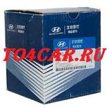 Оригинальный топливный фильтр Хендай Солярис 1.4/1.6 2011-2016 (HYUNDAI SOLARIS) 311121R000