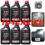 Комплект для замены масла в автоматической коробке передач (АКПП) Тойота Камри 2.4 167 лс 2006-2011 (TOYOTA CAMRY 2.4)