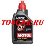 Трансмиссионное полусинтетическое масло в раздатку Митсубиси Паджеро Спорт 2.5D 178 лс 2010-2016 (MITSUBISHI PAJERO SPORT 2 2.5D ДИЗЕЛЬ) MOTUL MOTYLGEAR 75W-80 API GL4/GL 5 (1л) 105782 / 550027971
