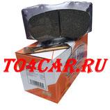 Передние тормозные колодки NIBK (ЯПОНИЯ) Митсубиси Паджеро 3.2d 2006-2016 (MITSUBISHI PAJERO 4 3.2D)