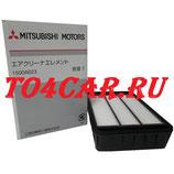 Оригинальный воздушный фильтр Митсубиси Лансер 10 1.6 117 лс 2010-2012 (Mitsubishi Lancer X) 1500A023